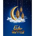 eid al-fitr background