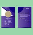 purple nice id card vector image vector image