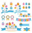 Set of easter design elements vector image vector image
