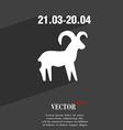 Decorative Zodiac Aries symbol Flat modern web vector image