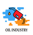 oil and petrol industry gas station icon vector image