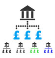 pound bank payments flat icon vector image vector image