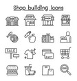 shop building shopping mall supermarket icon set vector image vector image