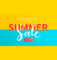 summer sale bannersea sun in a simplified style vector image vector image