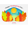 thanksgiving day autumn forest vector image