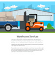transportation services and storage vector image