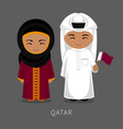 travel to qatar people in national dress with a vector image vector image