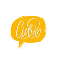 ciao hand lettering phrase translated from italian vector image vector image