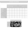 fish black and white japanese crossword with vector image vector image