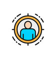 man in target scope identity check flat color vector image vector image