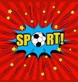 comic bright soccer template vector image