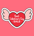 advertising promotion on valentines day vector image