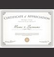 certificate or diploma retro vintage design 4 vector image vector image