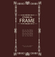 frame ethnical style vector image vector image