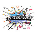yekaterinburg comic text in pop art style vector image vector image