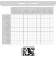 bird black and white japanese crossword with vector image vector image