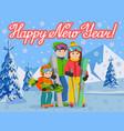 congratulation card new year with man woman boy vector image vector image