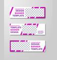 design horizontal white web banners vector image vector image