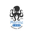 marine logo original design est1976 retro badge vector image vector image
