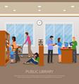 ipublic library llustration vector image