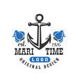 maritime logo original design est 1976 retro vector image vector image