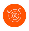 monochrome round icon of two arrows vector image