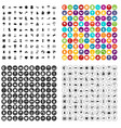 100 landscape icons set variant vector image vector image