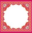 arabic floral frame traditional islamic design