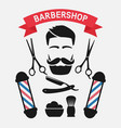 male face with barbershop tools vector image vector image