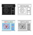 office of the veterinary clinic pet care single vector image vector image