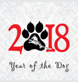 puppy animal tattoo of chinese new year vector image vector image