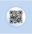 qr code icon in trendy flat style isolated on vector image vector image