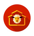 sheep house icon vector image