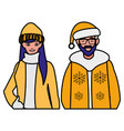 young couple with winter clothes vector image