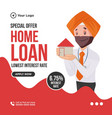 banner design home loan vector image vector image
