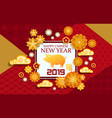 chinese new year yellow pig paper cut card vector image vector image