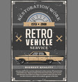 vintage car and mechanic tool auto repair service vector image vector image