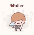 cute kawaii characters alphabet professions vector image vector image