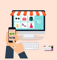e-commerce electronic business online shopping vector image vector image