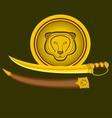 tiger-sword-shield