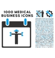 Fitness Calendar Day Icon With 1000 Medical vector image vector image