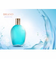glass bottle with a perfume vector image vector image