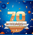 seventy years anniversary celebration design vector image vector image