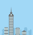 city landscape skyscrapers background capital vector image vector image