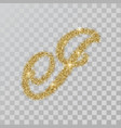 gold glitter powder letter i in hand painted style vector image vector image