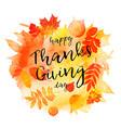happy thanksgiving da vector image