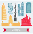 moscow russia - color buildings icon set vector image