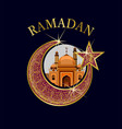 ramadan kareem festival greeting vector image