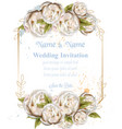 wedding invitation watercolor white peonies card vector image vector image