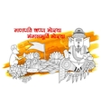 Lord Ganapati background for Ganesh Chaturthi vector image vector image